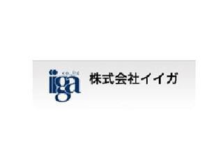 株式会社イイガ